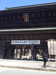 久遠寺入り口